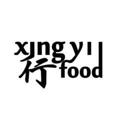 上海帑晨食品贸易有限公司成都分公司