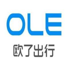天津长城共享汽车服务有限公司