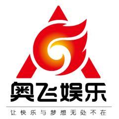 广州奥飞硅谷文化发展有限公司