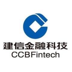建信金融科技有限责任公司