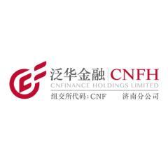 深圳泛华联合投资集团有限公司济南分公司