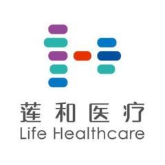 莲和医疗(宜昌)有限公司