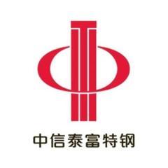 中信泰富钢铁贸易有限公司
