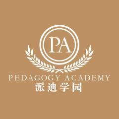 派迪(广州)教育投资有限公司