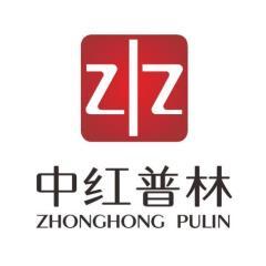 中红普林集团有限公司