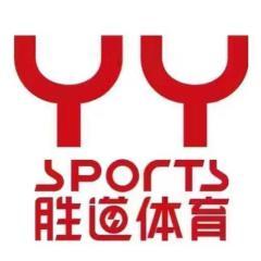 南宁宝冠体育用品有限公司