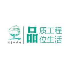 青岛零零一园林绿化工程有限公司