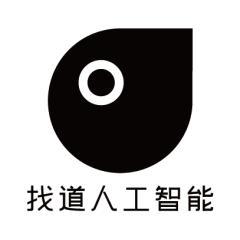 武汉找道科技有限公司