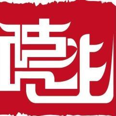上海磐皖企业管理咨询合伙企业(有限合伙)