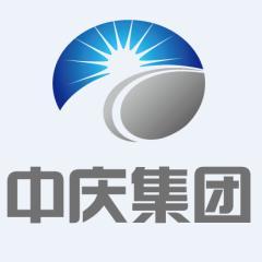 中庆投资控股(集团)有限责任公司