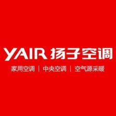 中国扬子集团滁州扬子空调器有限公司