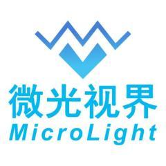 深圳市微光视界科技有限公司