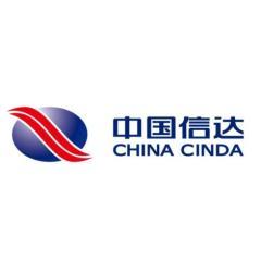 中国信达资产管理股份有限公司广东省分公司