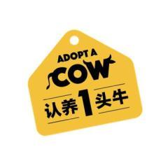 认养一头牛