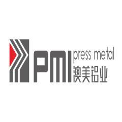 广东澳美铝业有限公司