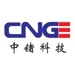 中锗科技有限公司