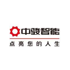 中骏智能电气科技股份有限公司