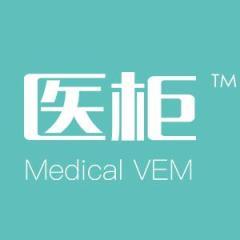 广东医柜智能科技有限公司上海分公司