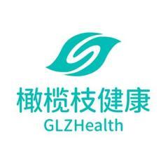 深圳橄榄健康信息有限公司