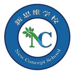 北京市石景山区新思维文化艺术培训学校