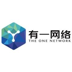 深圳前海有一网络科技有限公司