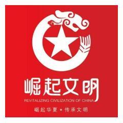 广州崛起文明艺术文化有限公司