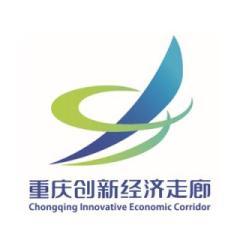 重慶創新經濟走廊開發建設有限公司
