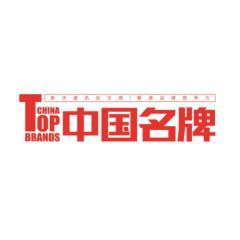 中国广告联合有限责任公司
