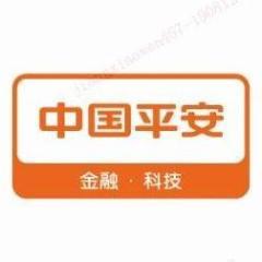 平安银行股份有限公司郑州分行