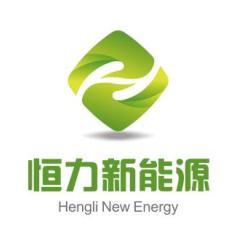 山东恒力新能源工程有限公司