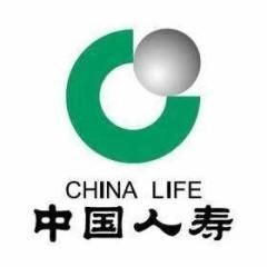 中国人寿保险股份有限公司呼和浩特分公司营销服务一区