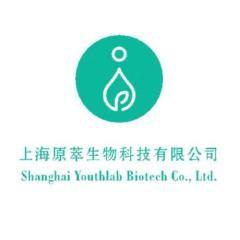 上海原萃生物科技有限公司