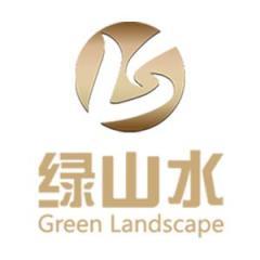 山东绿山水经济信息咨询有限公司