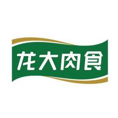 山东龙大肉食品股份有限公司