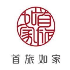 如家酒店连锁(中国)有限公司