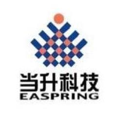 江苏当升材料科技有限公司