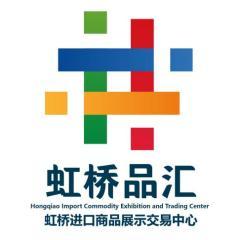 上海虹桥国际进口商品展销有限公司