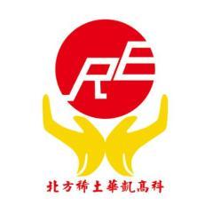 北方稀土華凱高科技河北有限公司
