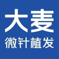北京科发源医院管理有限公司