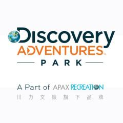 Discovery Adventures Park