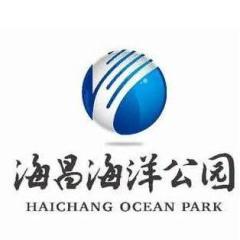 海昌(中国)投资有限公司