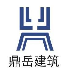 河南鼎岳建筑工程有限公司