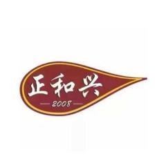肇庆市正和兴科技有限公司