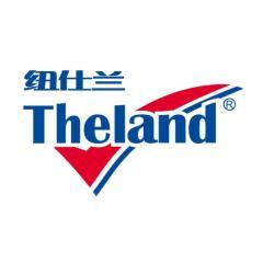 纽仕兰新云(上海)电子商务有限公司