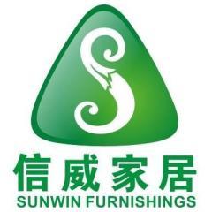 广东信威家居发展有限公司