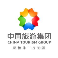中国旅游集团有限公司