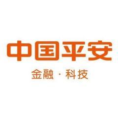 中国平安财产保险股份有限公司佛山分公司