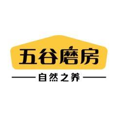 五谷磨房食品集团有限公司