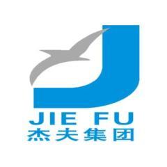 深圳杰夫实业集团有限公司