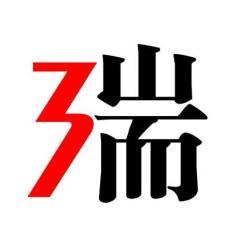上海三瑞高分子材料股份有限公司